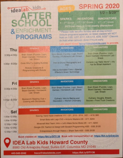 Howard County Schools After Care Columbia Ellicott City Schedule